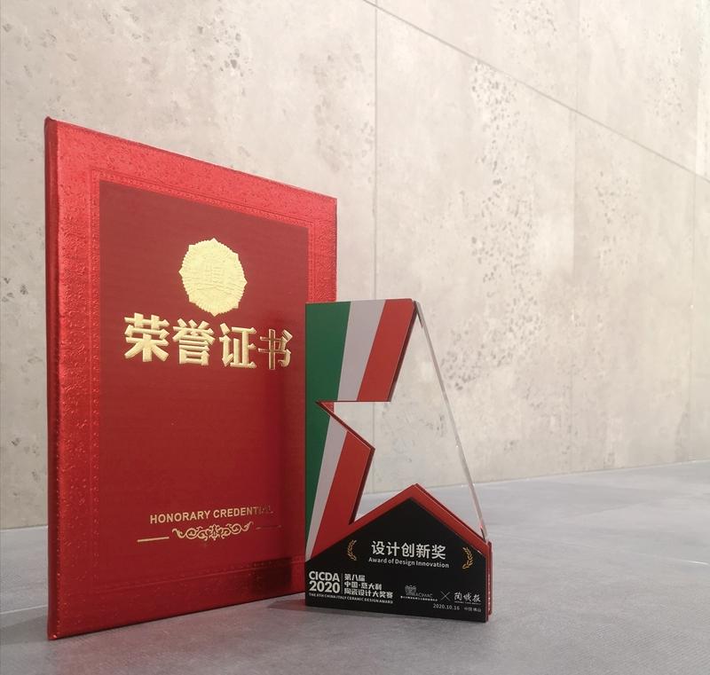 設計創新獎1