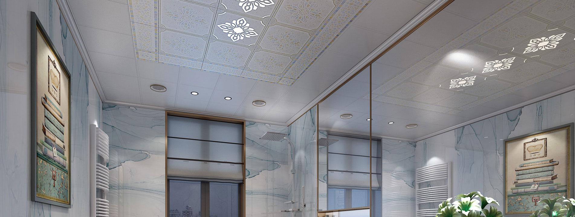 衛生間集成吊頂與集成墻面整裝效果圖