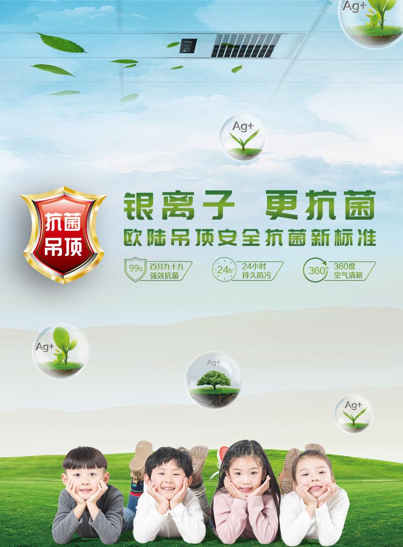 new_banner3