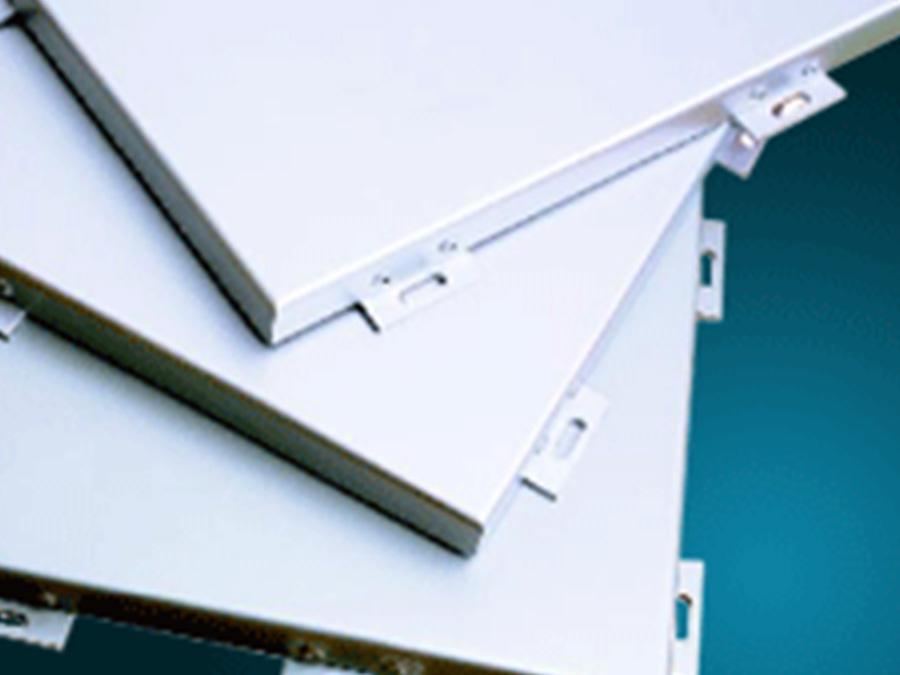 铝单板/幕墙板 非标铝板系列 天花吊顶-全屋整装非标铝板系列效果图
