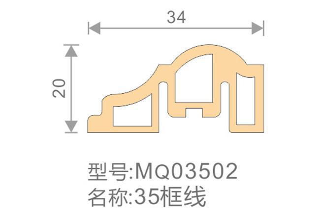 35框线-MQ03502-全屋整装集成墙面效果图