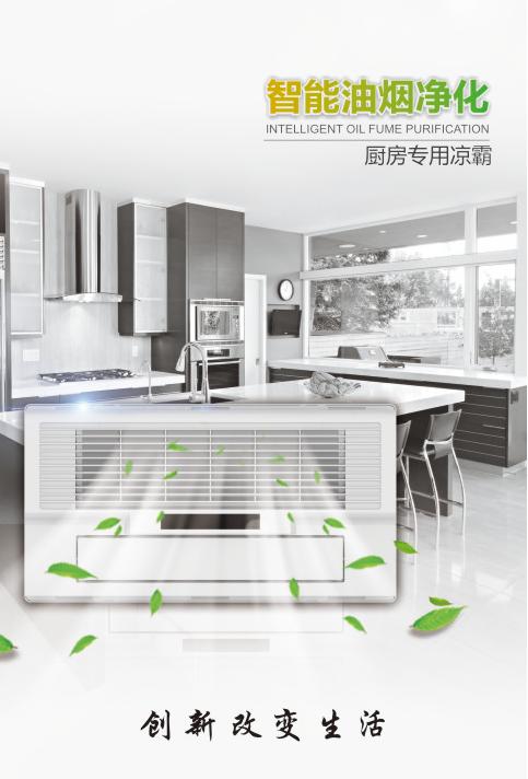 OE3060-PCRC 功能电器-全屋整装功能电器效果图