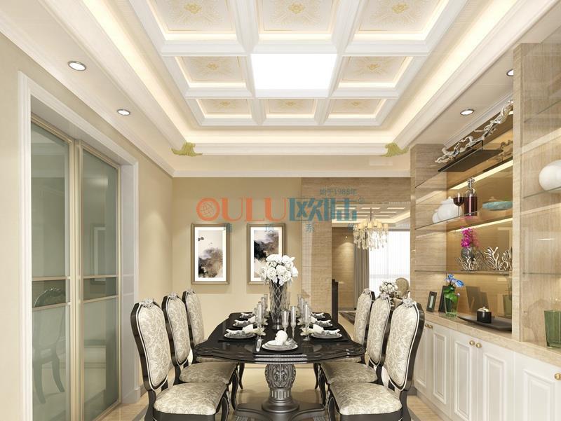 白金漢宮系列 餐廳吊頂-全屋整裝餐廳吊頂效果圖