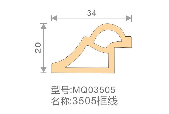 3530框线-MQ03505