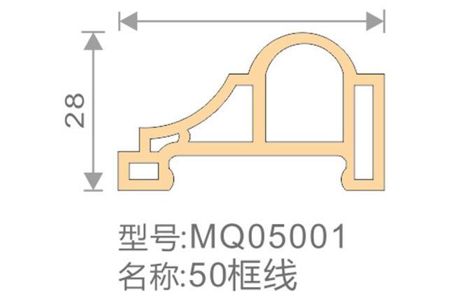 50框线-MQ05001