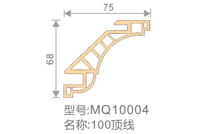100顶线-MQ10004