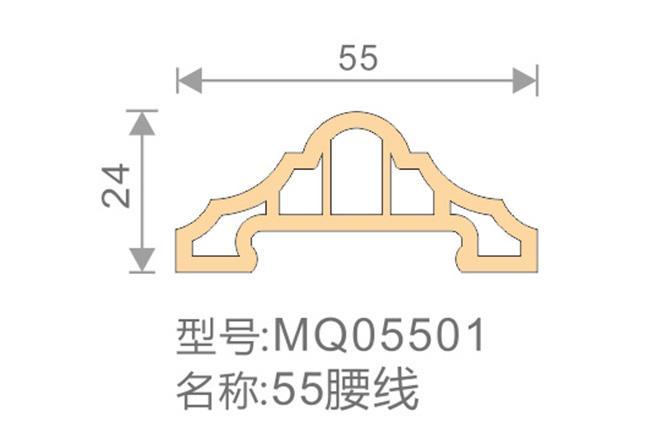 55腰线-MQ05501