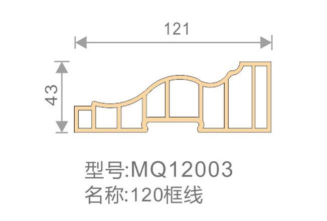 120框线-MQ12003