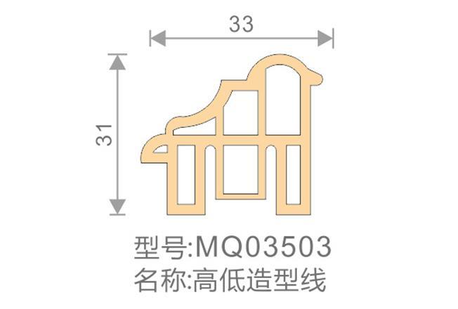 高低造型线-MQ03503