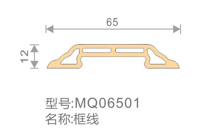 框线-MQ06501